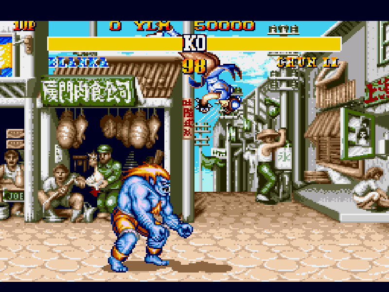 Street Fighter 2: Special Champion Edition - Download