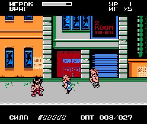 Mighty Final Fight Play online