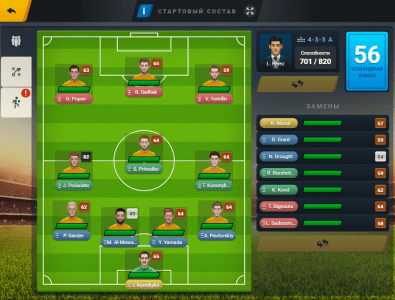 Club Manager Play online