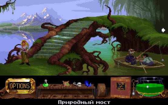 Кирандия 2 / The Legend of Kyrandia 2: Hand of Fate Играть Онлайн
