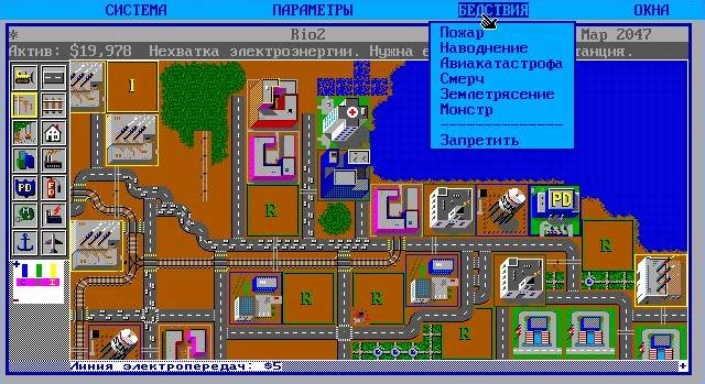 SimCity Play online