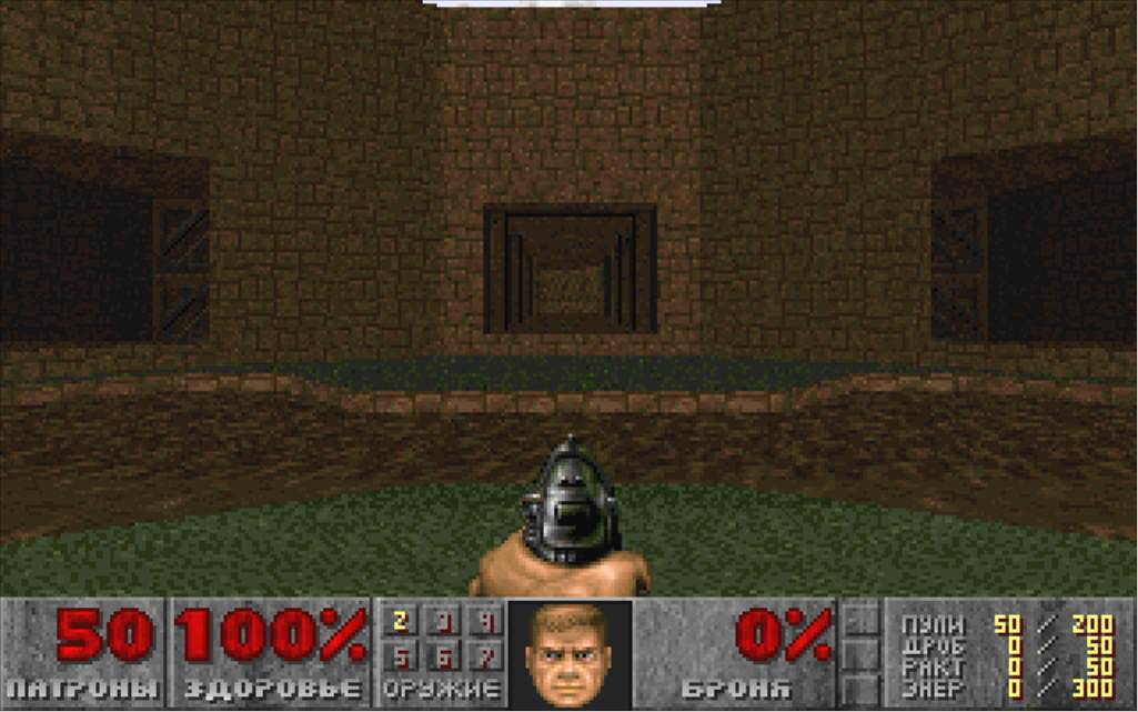 Final Doom: The Plutonia Experiment